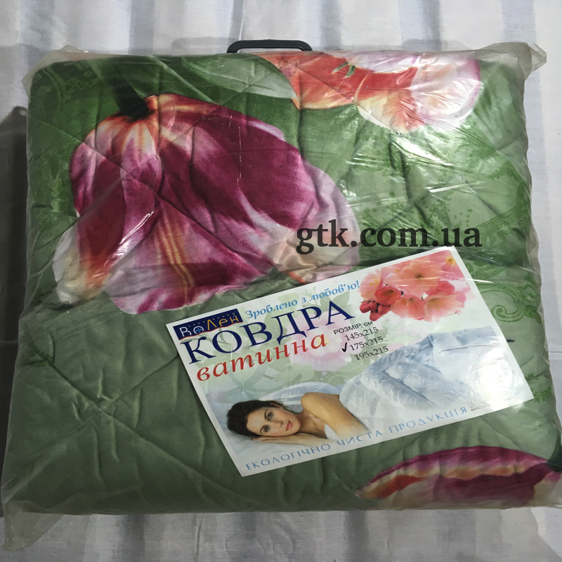 Купить одеяло ватное полуторное недорого