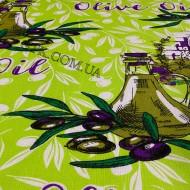 Ткань полотенечная вафельная набивная 45 (050625)