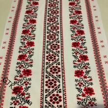 Ткань полотенечная вафельная набивная 45 (050159)